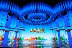"""用情感凝聚力量 央视综艺频道《天使礼赞》打造""""十二时辰""""抗疫"""