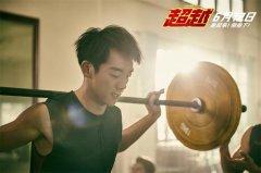 郑恺谈被苏炳添指导短跑:他是特别有勇气的人